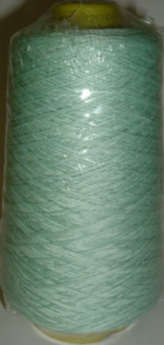 Yeoman Cannele Corded Mercerised Cotton 4ply Mint Y196.043